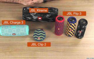 Сравнение колонок JBL