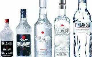 Как отличить подделку водки «Finlandia»