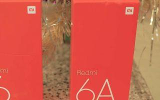 Как проверить на подлинность Xiaomi Redmi 6A