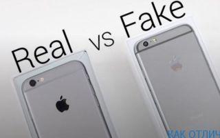 Как отличить оригинальный iPhone 8