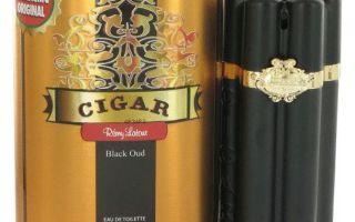 Remy Latour CIGAR: новый дизайн упаковки и флакона