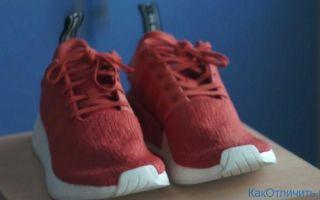 Как отличить оригинал от подделки Adidas NMD R2