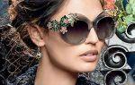 Очки Dolce Gabbana: как отличить оригинал