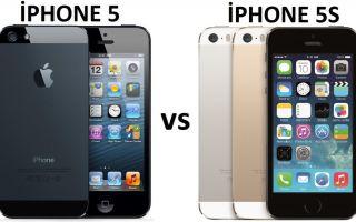 iPhone 5 и 5S в чем отличия?