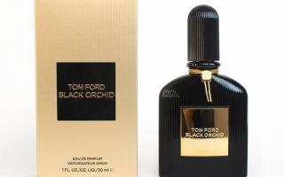 Как отличить подделку парфюма Tom Ford Черная Орхидея?