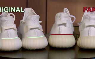 How to spot a fake Adidas Yeezy 350 V2