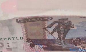 Как отличить фальшивую купюру 500 рублей от настоящей
