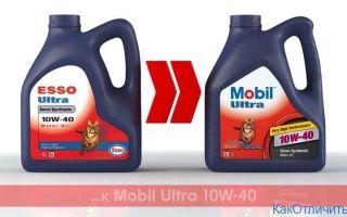Как отличить оригинальное моторное масло Mobil Esso от поддельного