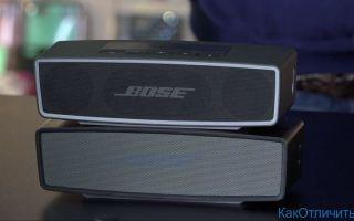 Как отличить оригинальные колонки Bose SoundLink mini от поддельных