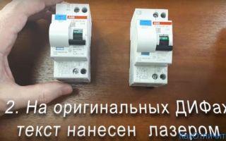 Автоматы ABB как отличить подделку от оригинала