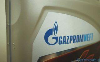 Масло Gazpromneft как проверить на подлинность