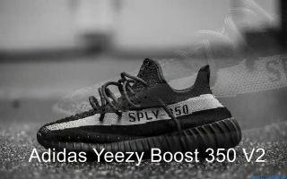 Adidas Yeezy 350 V2 как отличить оригинал от подделки