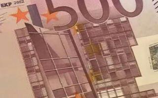 Как отличить настоящие 500 евро от фальшивых