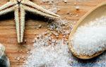 Как отличить морскую соль от подделки