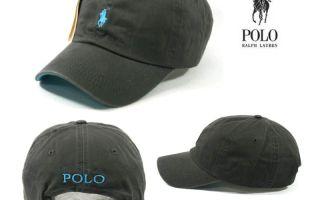 Как отличить подделку кепки Polo Ralph Lauren