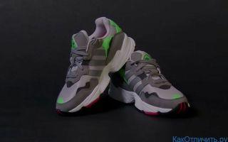 Как отличить оригинальные кроссовки ADIDAS YUNG 96 от подделки