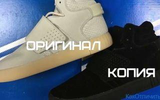 Как отличить оригинальные кроссовки Adidas Tubular Invader Strap от подделок