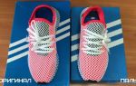 Как отличить подделку от оригинала Adidas Deerupt Runner