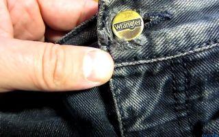 Как отличить оригинальные джинсы Wrangler от подделки