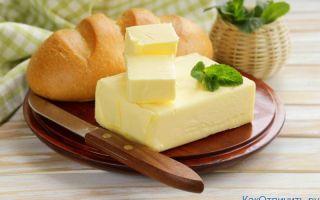 Как отличить натуральное сливочное масло