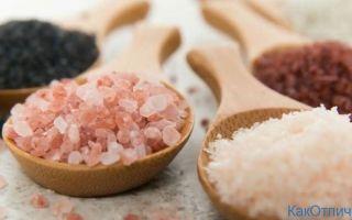 Как отличить настоящую гималайскую соль