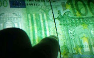 Как отличить настоящие 100 евро от фальшивых