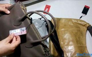 Как отличить подделку сумки Pierre Cardin