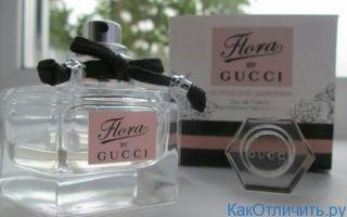 Как отличить Gucci Flora by Gorgeous Gardenia от подделки
