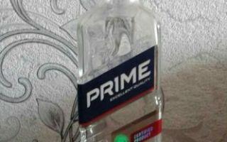 Водка Prime: как отличить подделку