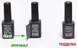 Как отличить гель-лак Kodi от подделки