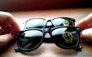 Как отличить оригинальные очки Ray Ban Wayfarer