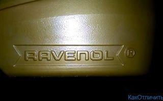 Моторное масло Ravenol – отличаем подделку от оригинала