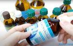 Рецепт антисептика ВОЗ для рук