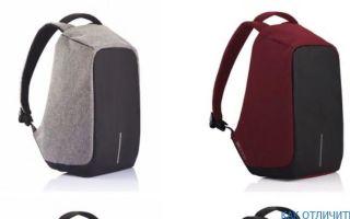 Оригинальный рюкзак Bobby и дешевые аналоги