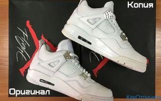 Как отличить оригинальные кроссовки Nike Air jordan 4 от подделки