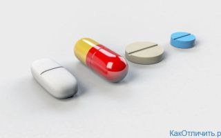 Как отличить подделку лекарства от оригинала