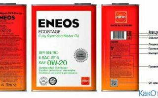 Масло Eneos как определить подлинность