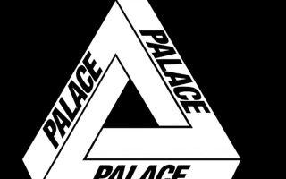 Как отличить оригинальные вещи Palace