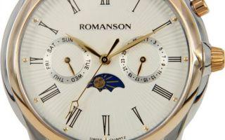 Часы ROMANSON как отличить подделку