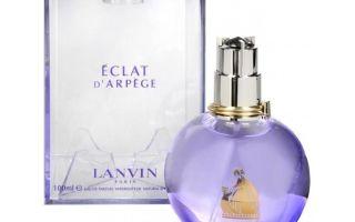 Lanvin Eclat D'arpege: как отличить оригинал от подделки