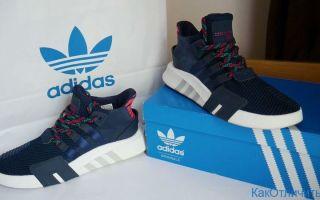 Как отличить оригинальные кроссовки Adidas EQT Bask Adv от поддельных