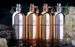 Как отличить подделку парфюма Montale