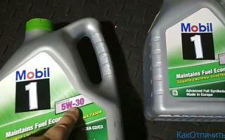 Как отличить подделку масла Mobil 1