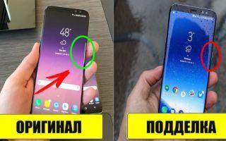 Как отличить подделку Samsung Galaxy S8