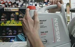 Отличия оригинального масла NISSAN от подделки