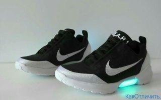 Как отличить оригинальные кроссовки Nike Hyper Adapt от поддельных