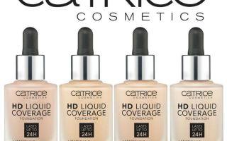 Тональный крем Catrice HD: как отличить оригинал от подделки