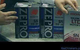 Как отличить оригинальное масло Idemitsu