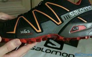 Как отличить оригинальные кроссовки Salomon Speedcross 3 от поддельных