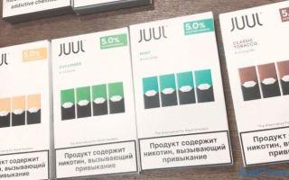 Как отличить сигареты и картриджи JUUL от подделки